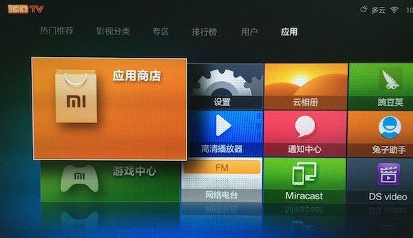 小米盒子免 USB OTG 線直裝 HKTV APK 教學 - New MobileLife 流動日報