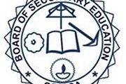 Pre-Board Exam & New Pattern Matric 2014 Questions by BSE, Odisha