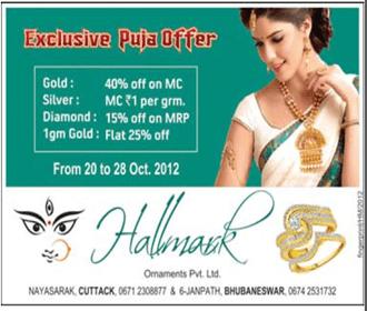 Exclusive Puja Offer in Hallmark Ornaments Pvt Ltd - Odisha