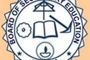OTET 2019: Online application process begins today