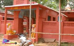 Aruha Kali Mandir