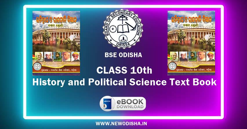 Class 10th History & Political Science (SSC) Book by BSE Odisha