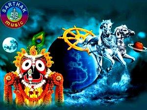 Niswa Karahe Mote Biswa Bihari Song From Odia Bhajan Khyama Sagar