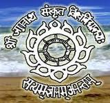 Upashastri Examination Result - 2013 of Shri Jagannath Sanskrit Vishvavidyalaya , Puri