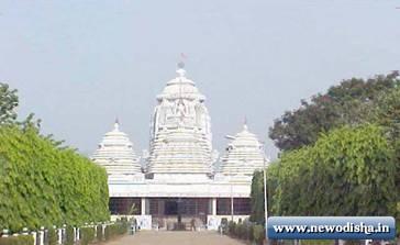 Laxminarayan Temple of Rayagada