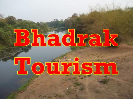 Famous Picnic Spots in Bhadrak District of Odisha