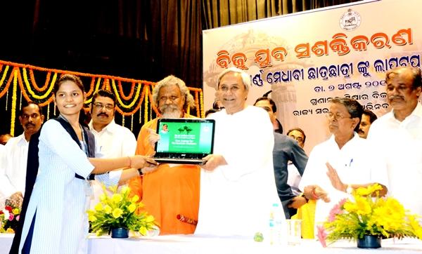 Free Laptops Distributed Today in Bhubaneswar