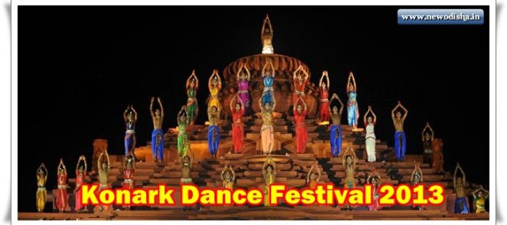 Konark Dance Festival 2013