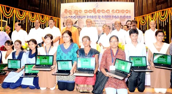 Merit List of Students of Odisha for Free Laptop 2014 – 15