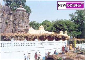 Nrusinghnath Temple Bargarh