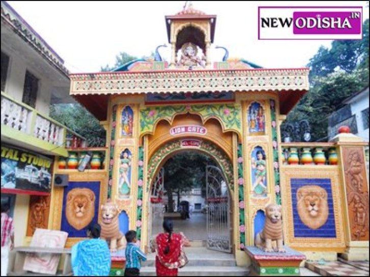 Nrusinghnath Temple Lion Gate Bargarh