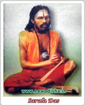 Adikabi Sarala Das
