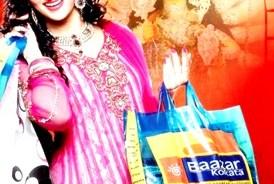 Durga Puja/ Dussehra 2013 Offers on Baazar Kolkata Showrooms