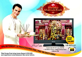 Durga Puja/ Dussehra 2013 Offers by Sansui Televisions in Odisha