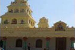 Umerkote of Nabarangpur