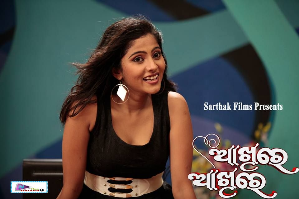 A2z odia new film song download