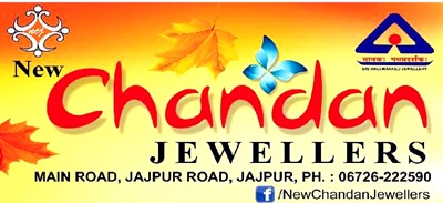 Durga Puja 2013 Offers in New Chandan Jewellers of Jajpur