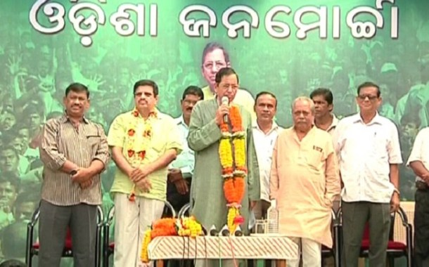 Odisha Jana Morcha to form Grand alliance of Opposition parties
