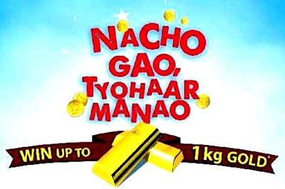 Nacho Gao Tyohaar Manao Offer by Tata Motors on Durga Puja 2013