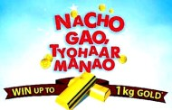 Nacho Gao Tyohaar Manao Offer by Tata Motors on Durga Puja 2013