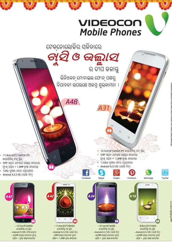 Diwali 2013 Offers on Videocon Mobile Phones