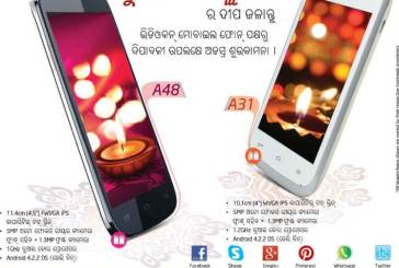 Diwali 2013 Offers on Videocon Mobile Phones
