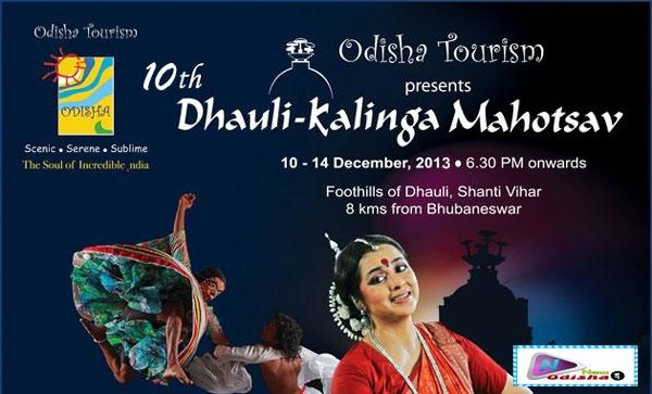 10th Dhauli Kalinga Mahotsav 2013