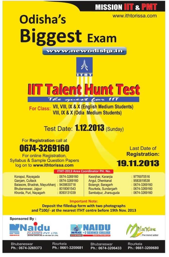 IIT Talent Hunt Test 2013