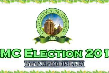2014 BMC Election Results and Winners List