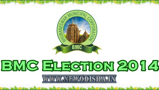 List of Winning Candidates in BMC Election 2014 with Party Name and Ward