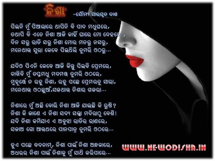 nisha - odia poem