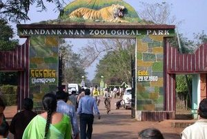 Nandankanan National Park