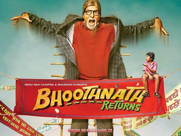 Bhoothnath-Returns-Movie-2014