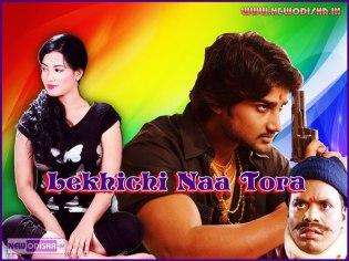 Lekhichi Naa Tora Odia Film Banner