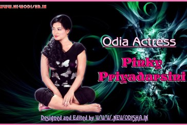 Odia Actress Pinky Priyadarsini Photos and Wallpapers