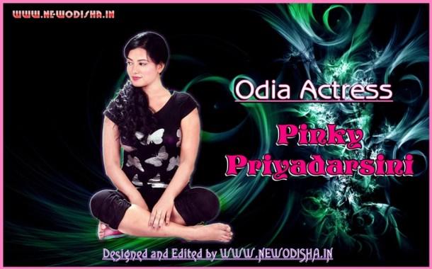 Odia Actress Pinky Priyadarsini Photos and Wallpapers
