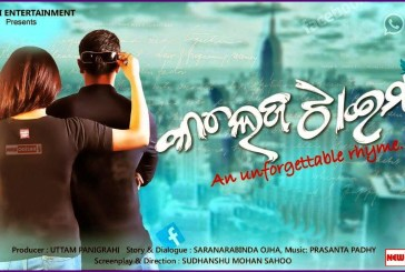 College Time Odia Film Cast, Crew, Wallpapers and Songs