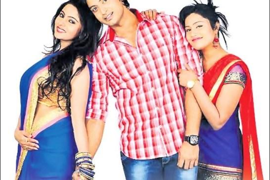 Love You Hamesha Odia Film