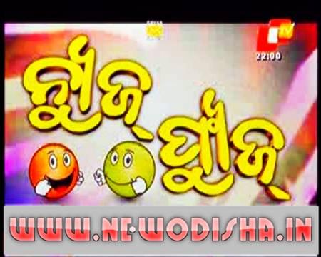 Watch OTV News Fuse 18 February 2015 Full Video