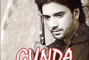 Buddhaditya's new upcoming Odia Movie Gunda