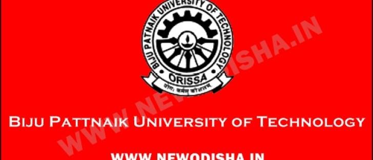 BPUT Logo