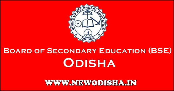 Answer Keys of OTET Exam 2015 Published by BSE Odisha