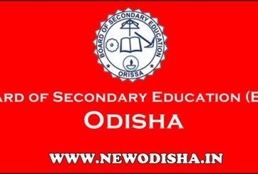 BSE Odisha OTET 2015 Exam Question Papers all Sets Download