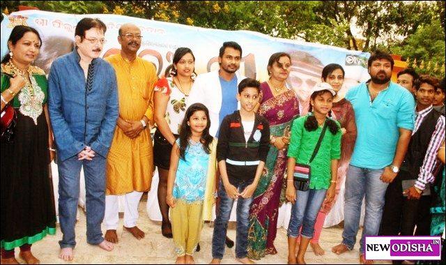 New Odia Film Galua No.1 Mahurat Photos