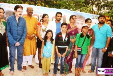 New Odia Film Galua No.1 Mahurat Photos