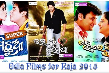 Odia Films Releasing on Raja 2015