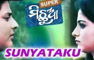 Sunyataku Pachare Jebe Odia Movie Song Lyrics of Odia Film Super Michhua