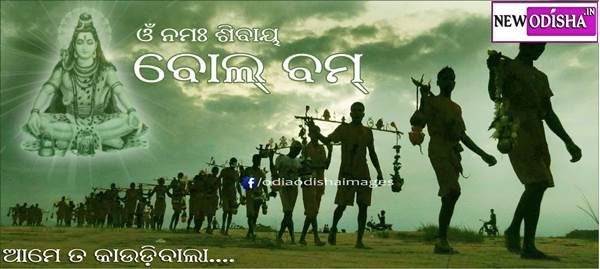 New Bolbum Odia mp3 Songs Collection 2015 Download