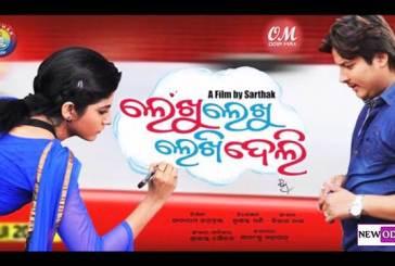 Watch Lekhu Lekhu Lekhideli Odia Full Movie of Sarthak Music