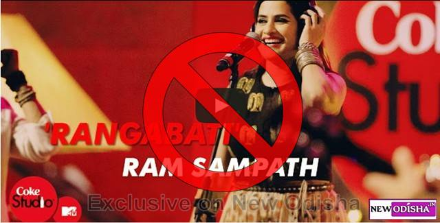 Rangabati Returns by Sona Mohapatra Odia Song will be Banned !!!